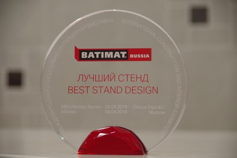 Лучший стенд на выставке Batimat 2016, г. Москва